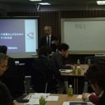 ビジネスコーチング第2回実践勉強会3