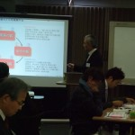 ビジネスコーチング第2回実践勉強会5