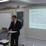 経営者セミナー 第2回 ブログ用002
