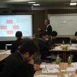 ビジネスコーチング第2回実践勉強会7