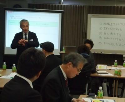 ビジネスコーチング第2回実践勉強会8