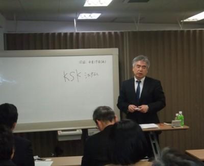 法人税調査事例と勘所2